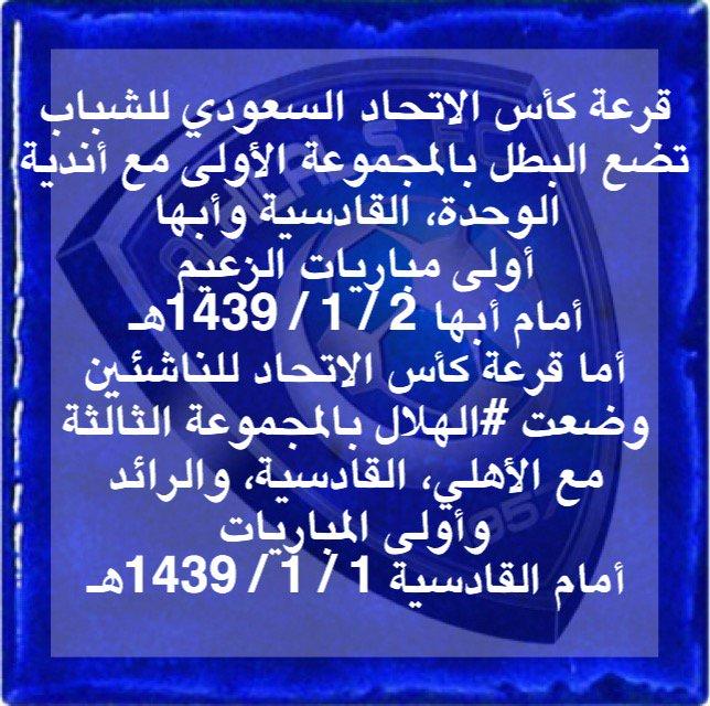 #مع_البطل Latest News Trends Updates Images - mhk3421