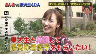 これでよかったかも?東大生と結婚したいと願っていた女の末路www