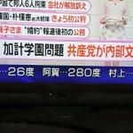 新潟県阿賀野市の人達、まだ生きているんだろうか… pic.twitter.com/bcbB4gAue…