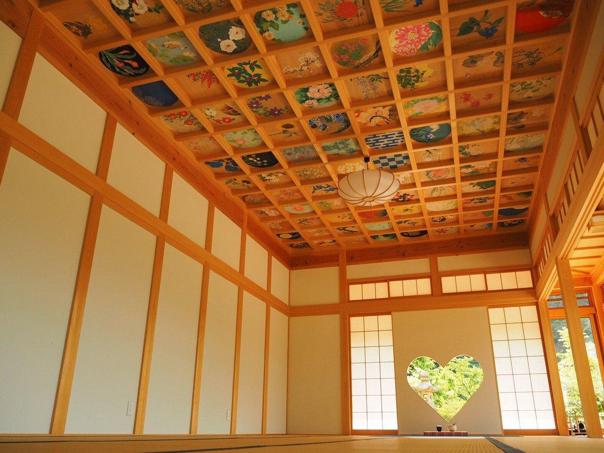 (知っていますか…?京都の正寿院さんのハートの窓があまりにも綺麗ということを…!ハートのMKタクシーTwitter担当者、オススメのハートです…!少し遠いんですが、涼しく、のどかな場所ですよ…)  2017.5.23 撮影