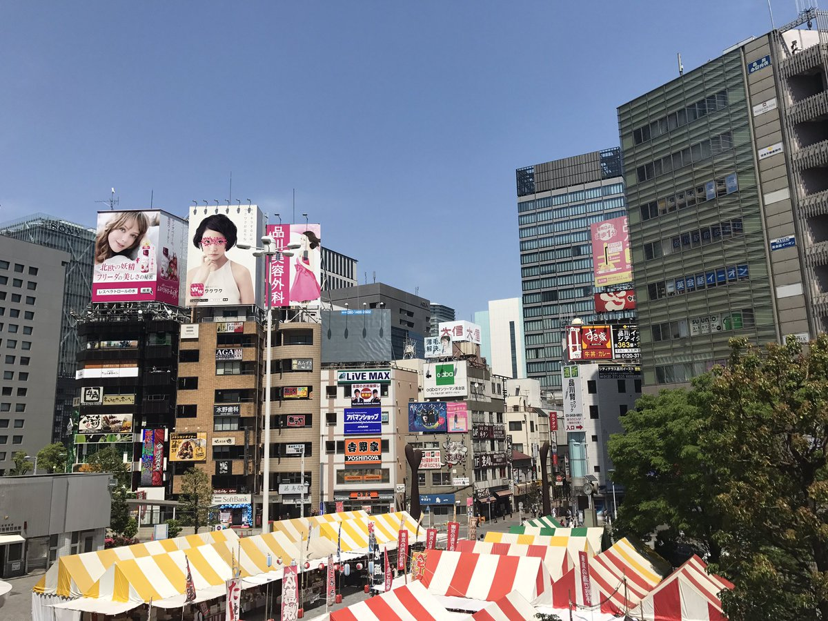 today is our last full day in japan and i am very sad at the idea of l...