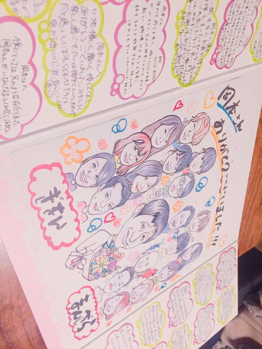 U Taro على تويتر イラスト描いてくれました 他にもウェディング
