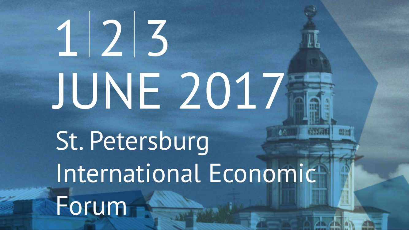 Thumbnail for SPIEF 2017   ПМЭФ 2017