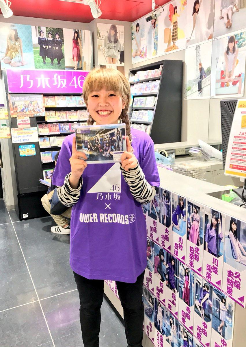 タワレコ渋谷店、乃木坂46のスタッフ着用Tシャツを着て盛り上げてます~~🎉🎉(福) #乃木坂46 #生まれてから初めて見た夢