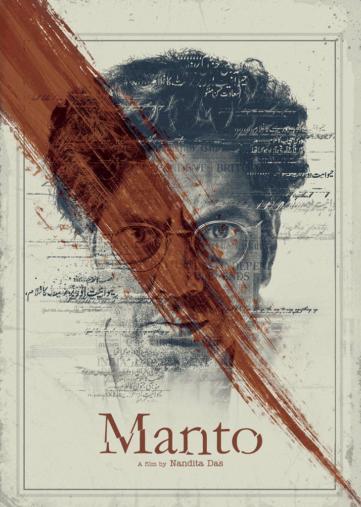 First Look of Manto starring Nawazuddin Siddiqui