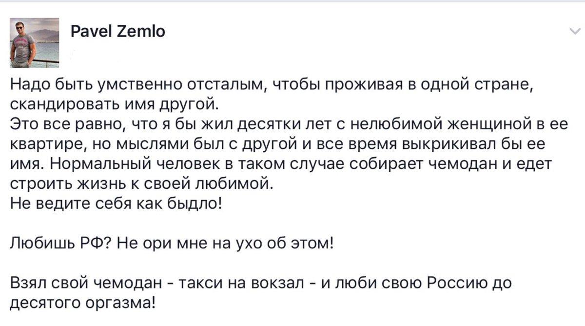 """""""Единственной """"виной"""" этнического украинца является его преданность своей Родине"""", - МИД осуждает решение оккупационного суда по делу фермера Балуха - Цензор.НЕТ 8462"""