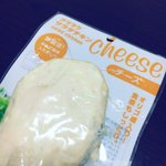 サラダチキンにチーズ味なんて出たの!!!うんまい!!!!チキン大好きチーズ大好きなわたしにぴったりな...