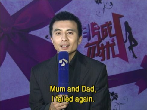 chinese dating show you are the one