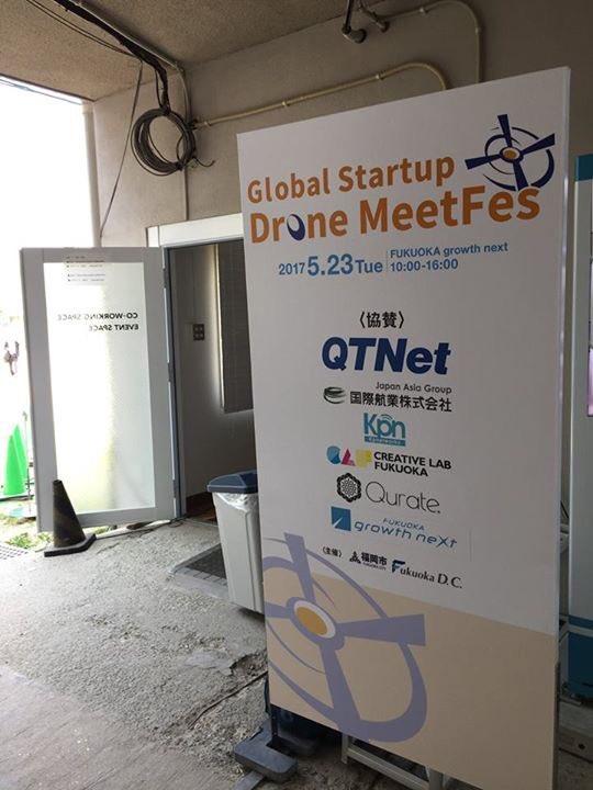 La technopole et les #startup de la délégation #bordelaise exposaient aujourd'hui au Global Startup Drone, le salon des #drones de #Fukuoka