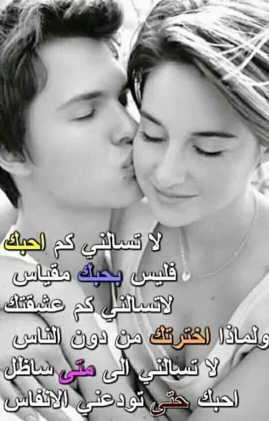 الله يسامحك يا زمن Yaiqwcmqdadoier Twitter