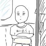 そういえば、本日電車にて。 pic.twitter.com/RRpR4GRq0v