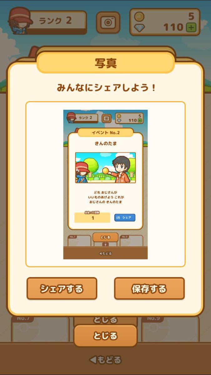 """もふk@ポケモンゲーム、カード on twitter: """"はねろ!コイキングの製作を"""
