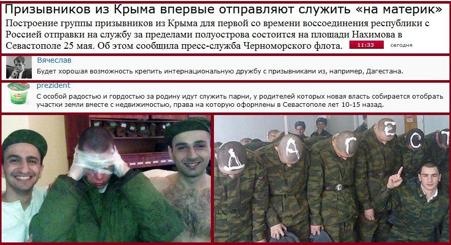 Блокирование российских ресурсов: охваты аудитории упали в 2-2,4 раза, - исследование - Цензор.НЕТ 3987