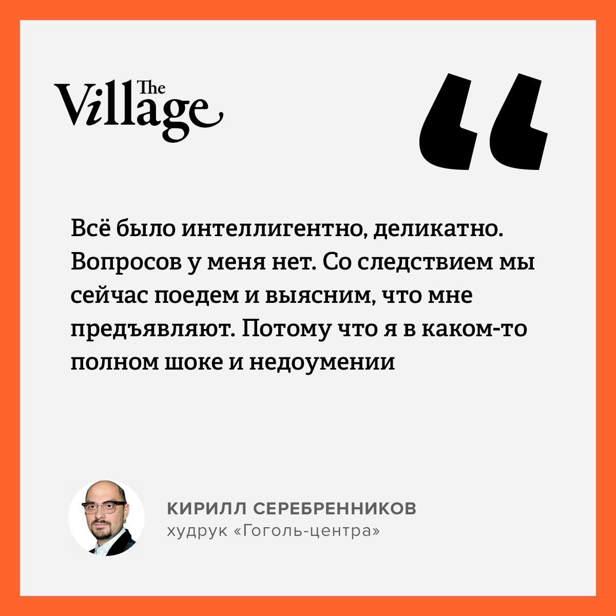 Рунет хуй звучное и звонков