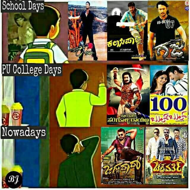 My Life level Stage... DARSHAN Movies. #School days. #College days #Now a days  @Suraj11711092   @dasadarshan  @srujanlokesh  @Dcompany171<br>http://pic.twitter.com/0JOIEmbcn8