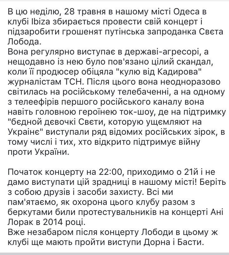 Рада ввела 75-процентную квоту на украинский язык в телеэфирах - Цензор.НЕТ 9070