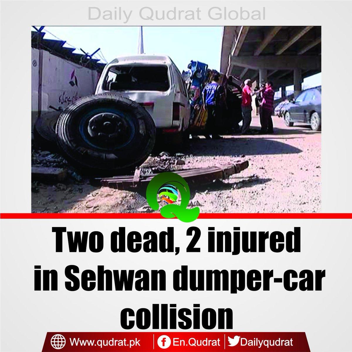 test Twitter Media - Read More:https://t.co/J4rAltxpOZ  Two #dead, 2 #injured in #Sehwan #dumper-car #collision https://t.co/7RpSauTxIv