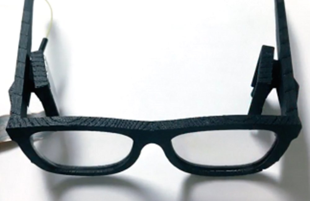 Microsoft is trying to make #AR glasses stylish, and they're getting closer. via @Joe_Durbin uploadvr.com/microsoft-rese…