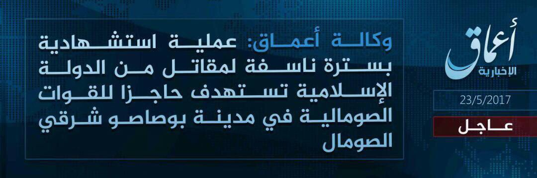BREAKING: Militant group ISIS claimed responsibility for the suicide attack at a checkpoint in Bosaso tonight, 2 civilians, 1 soldier killed <br>http://pic.twitter.com/4gLYNvRSq2