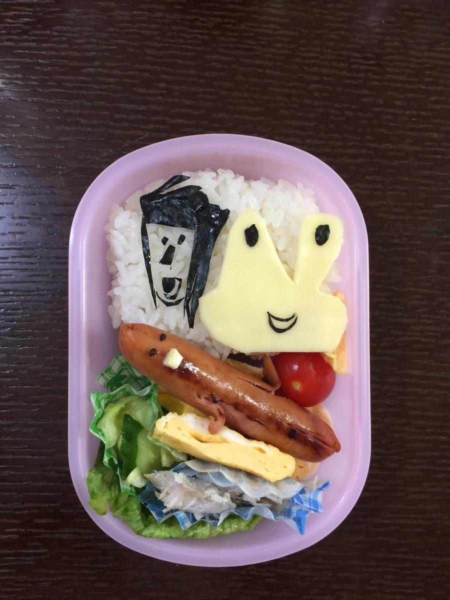 幼稚園の娘から弁当をリクエストされ作った結果?闇を抱えた親に誤解されそうwww