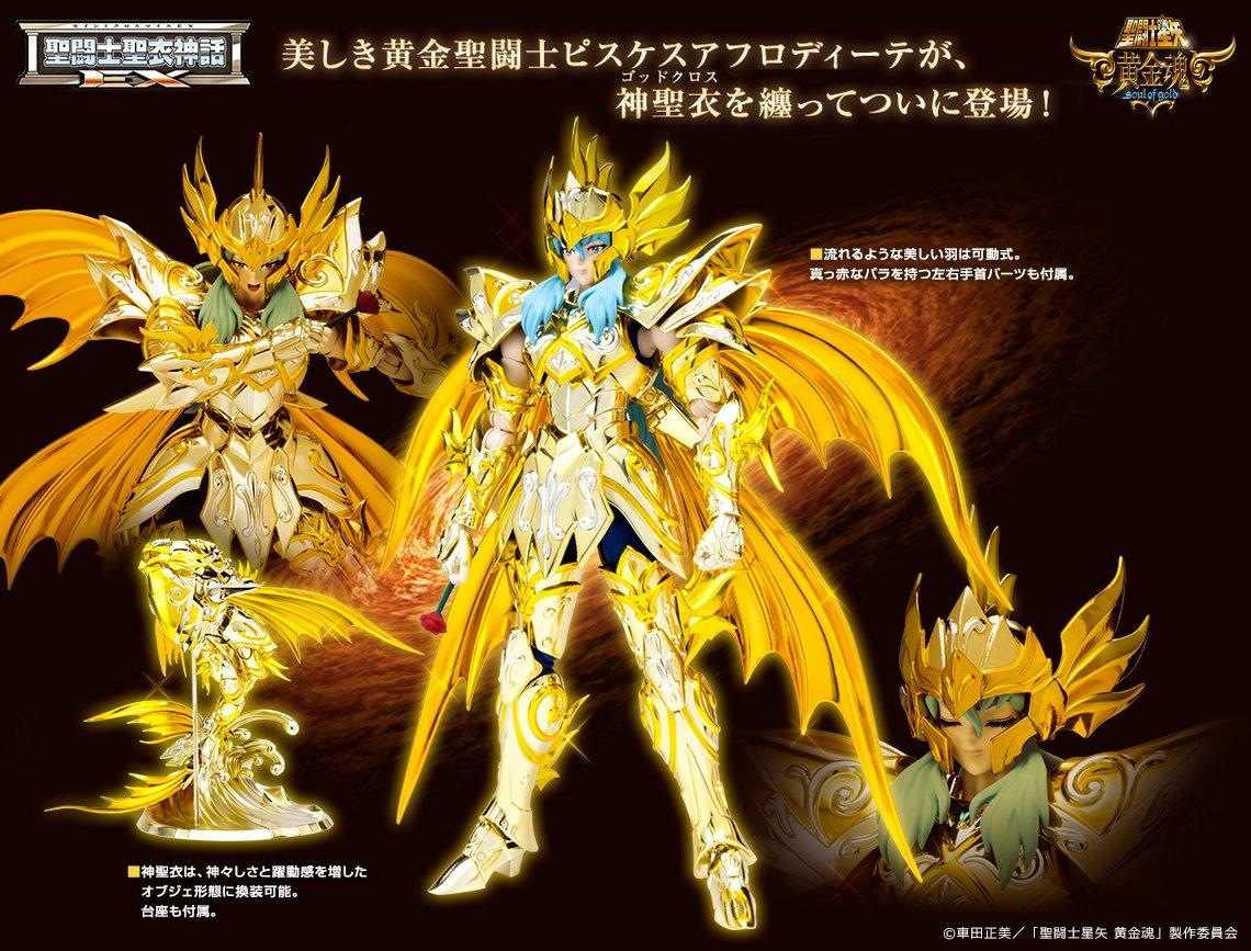[Comentários] Saint Cloth Myth EX - Soul of Gold Afrodite de Peixes - Página 2 DAjthJNXYAEPDdg