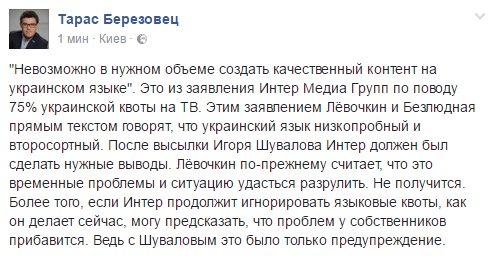 Украинцы погибли в ДТП на территории РФ: микроавтобус столкнулся с фурой, - МИД - Цензор.НЕТ 2075