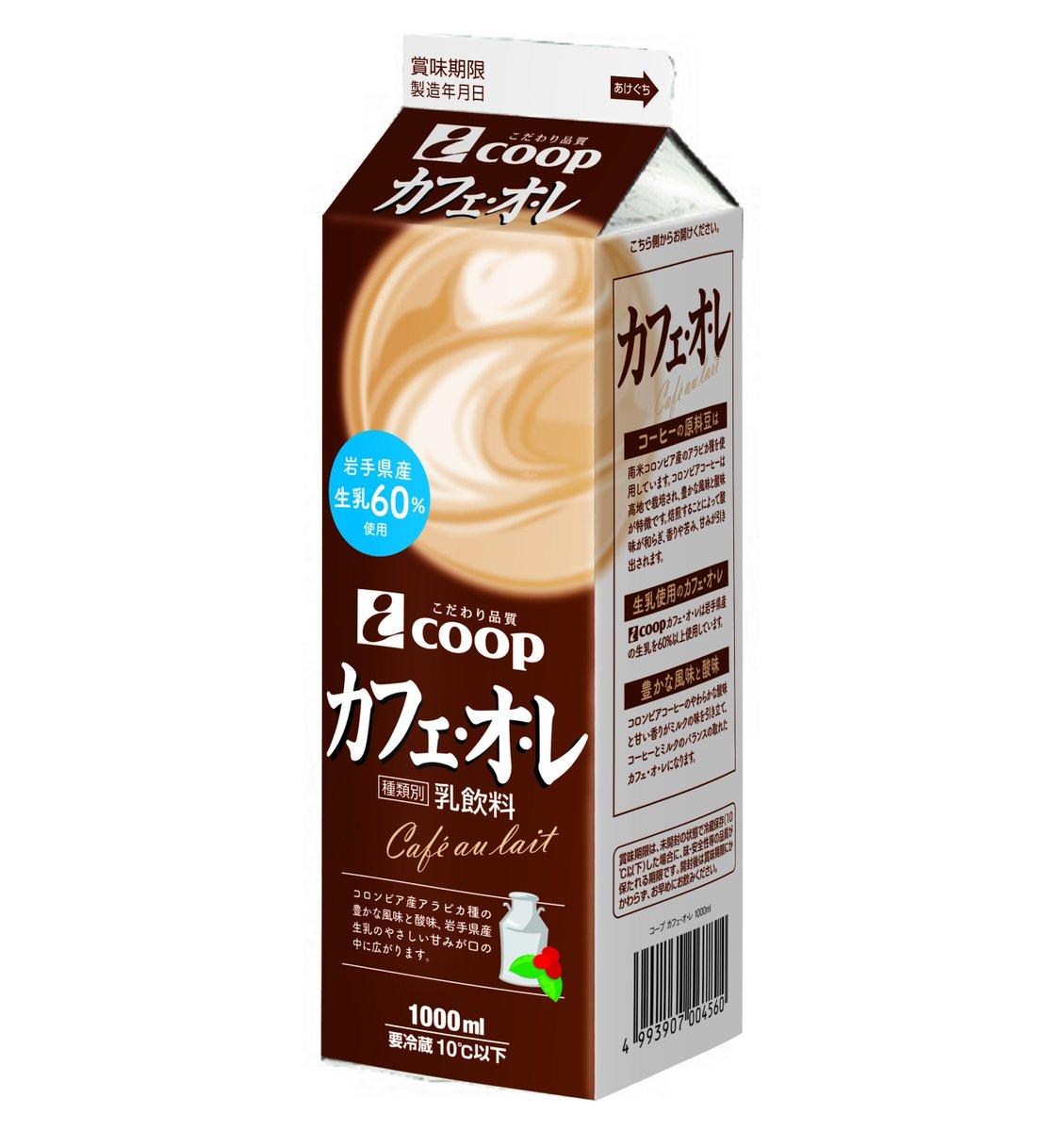 対策 熱中 牛乳 症