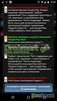 Android программы android
