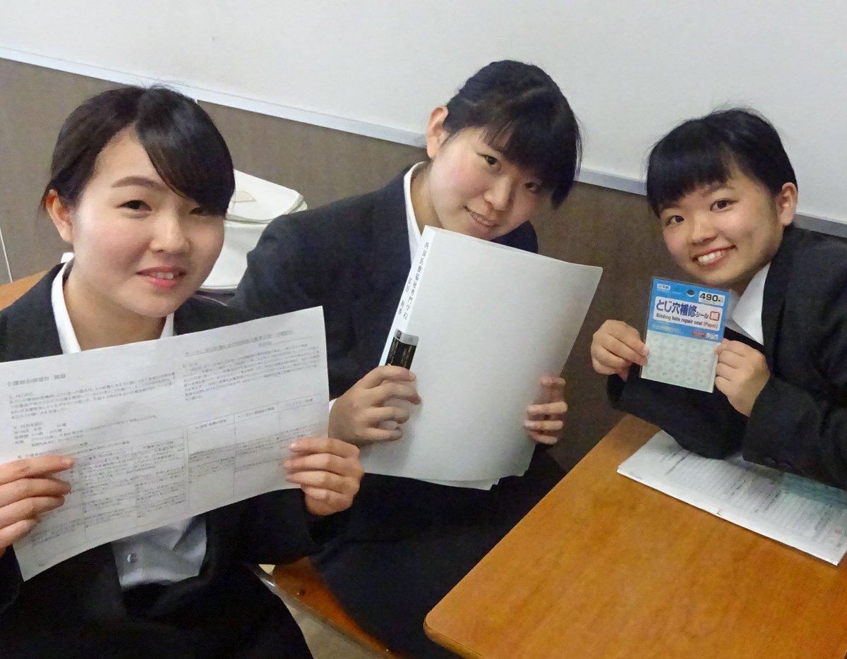 四国医療福祉専門学校 公式 on T...