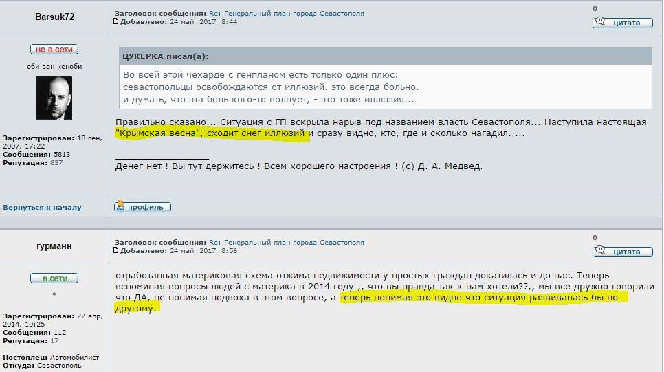 Ляшко потребовал у Порошенко отставки Генпрокурора: Луценко дерзко с парламентской трибуны угрожает уменьшением численности нашей фракции - Цензор.НЕТ 5665