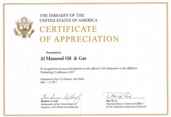 Al Masaood Oil & Gas on Twitter: