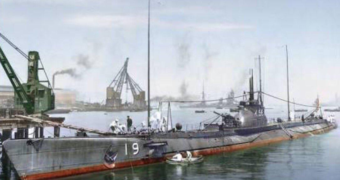 伊百五十六型潜水艦