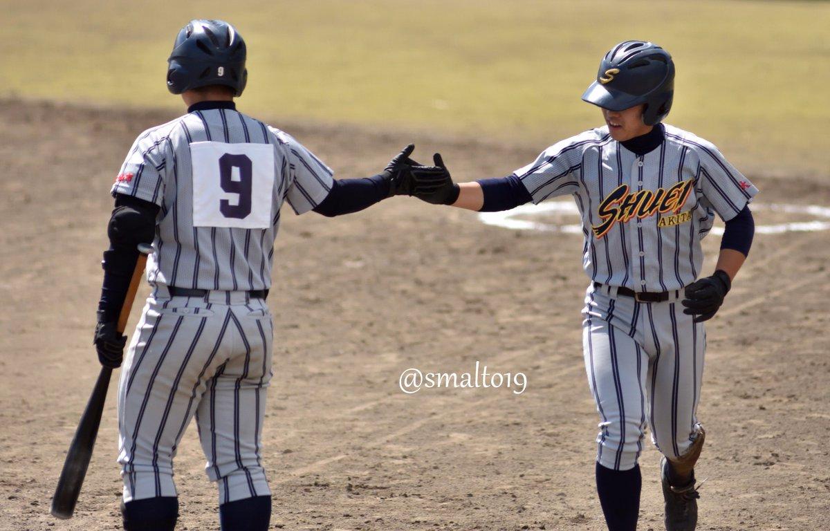 高校 野球 秋田 ツイッター