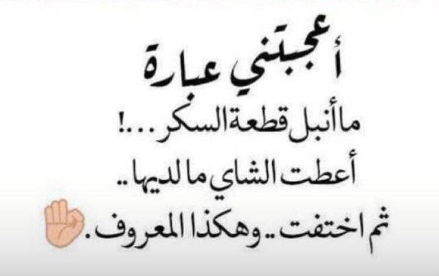 الإيمان بالله 7638a126a0634c8 Twitter