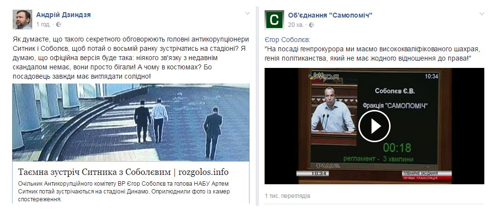 Представление о снятии неприкосновенности с Бобова поступило в Раду, - Павел Пинзеник - Цензор.НЕТ 3270