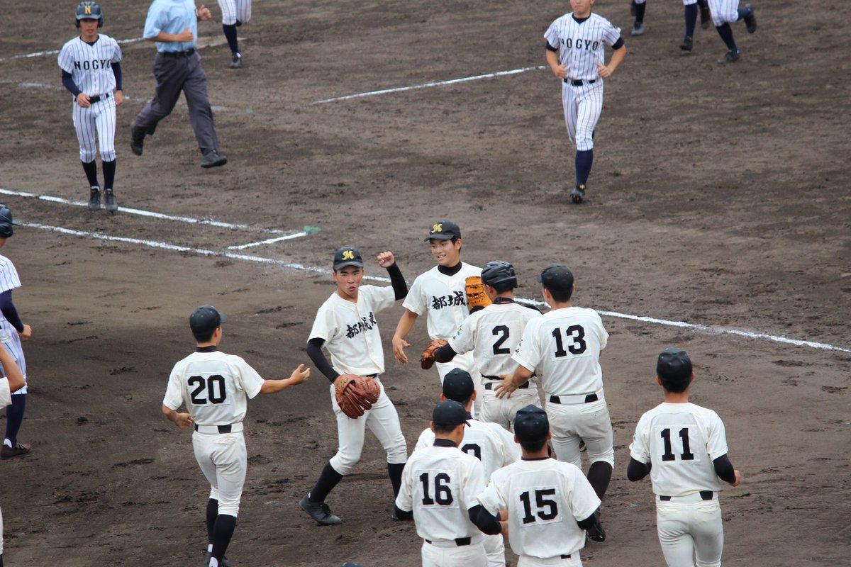 宮崎 サイト 野球 高校 爆