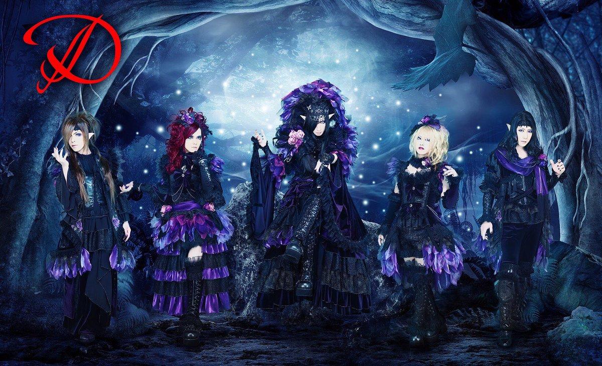 D Dark fairy tale