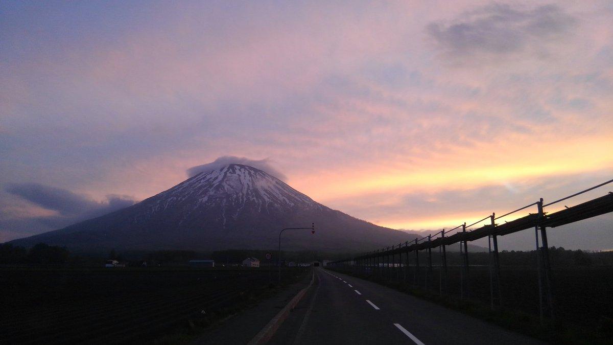 Niseko Snow Report & Weather - Updated Hourly - Snow ...