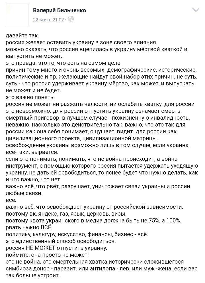 Суд отпустил экс-главу Харьковской налоговой инспекции Криволапова под личное обязательство - Цензор.НЕТ 9404