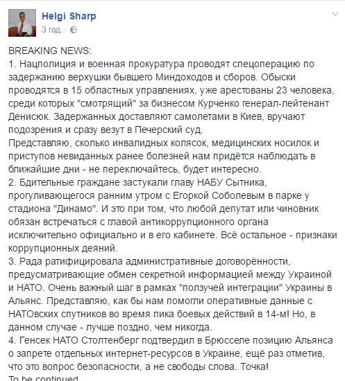 """""""Законопослушным гражданам не надо будет даже контактировать с пограничником"""", - Порошенко о новом оборудовании на границе - Цензор.НЕТ 41"""