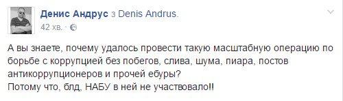 Ляшко потребовал у Порошенко отставки Генпрокурора: Луценко дерзко с парламентской трибуны угрожает уменьшением численности нашей фракции - Цензор.НЕТ 6564