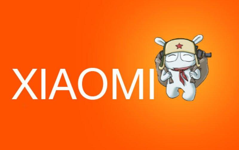 Xiaomi произношение