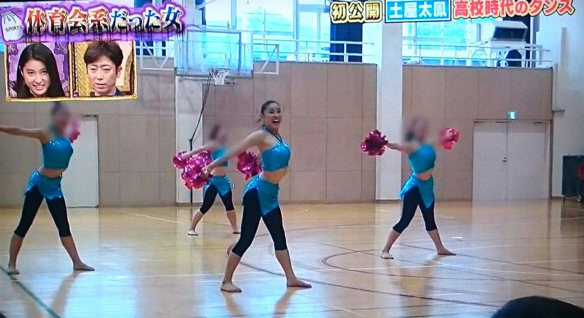 「土屋太鳳 ダンス」の画像検索結果