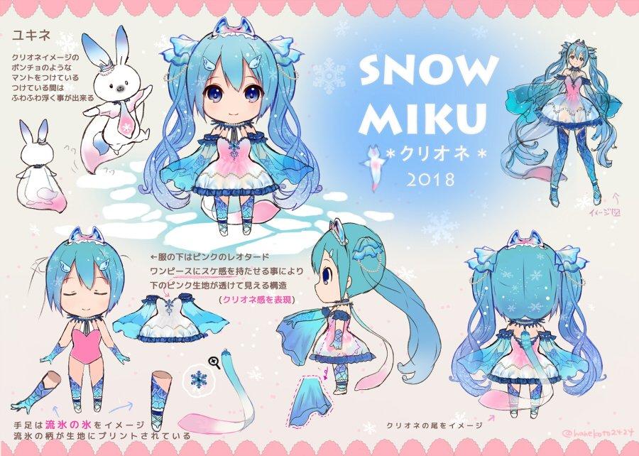 はねこと北海道コミティアk 14s Tweet 宣伝2018年雪ミク