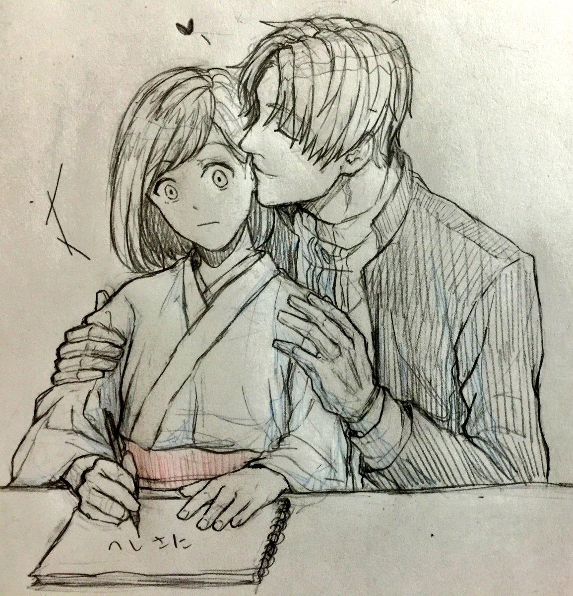 耳にキスしてる長谷部(へしさに) やる気があればデジタルで描きます