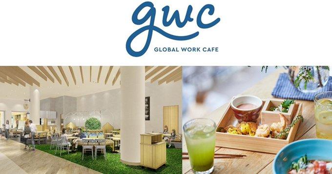 アダストリアがブランド初の「グローバルワークカフェ」オープン https://www.wwdjapan.comcard//419721 @globalwork_twit