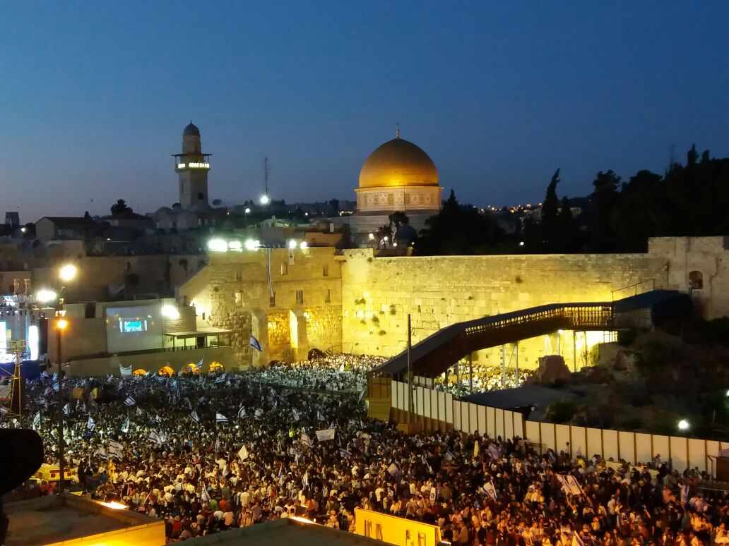 С днем иерусалима открытки