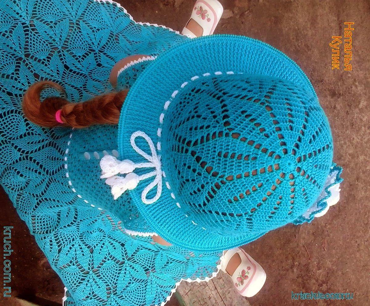 Вязание крючком для детей схемы