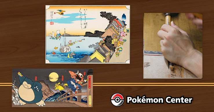 Attention, #Pokemon collectors! Stunning new art pieces have arrived a...