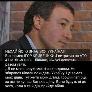 У большинства жителей оккупированных территорий нужно забрать гражданство, - Семенченко - Цензор.НЕТ 459